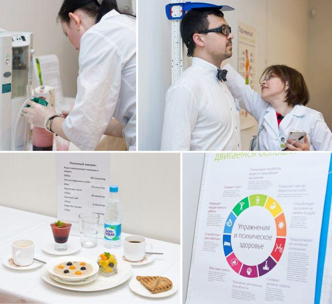 «Технополис Пулково» пригласил резидентов на «Здоровый завтрак»